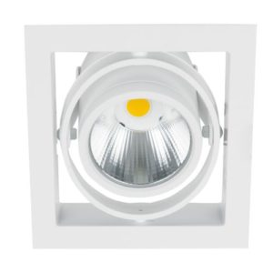 Светильник Lival First Circle LED